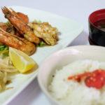 seafood Teppanyaki set